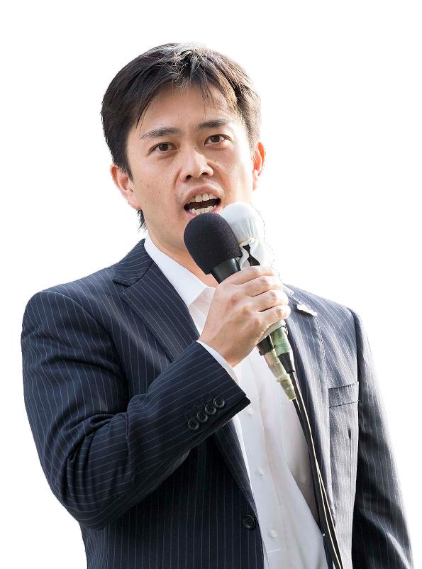 吉村洋文(よしむらひろふみ)